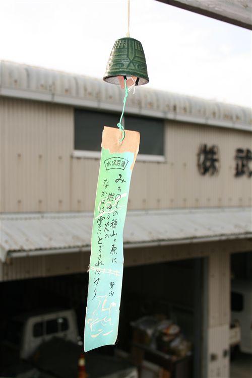 風鈴 006_R.jpg