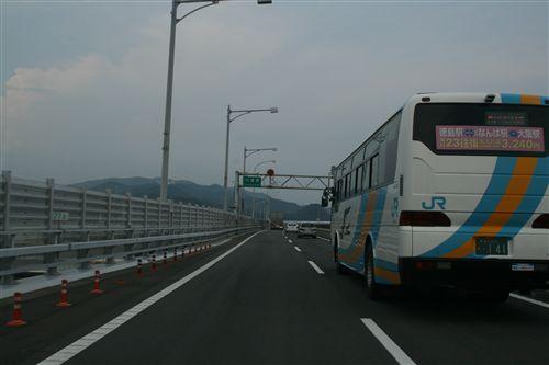 徳島講習 004_R.jpg