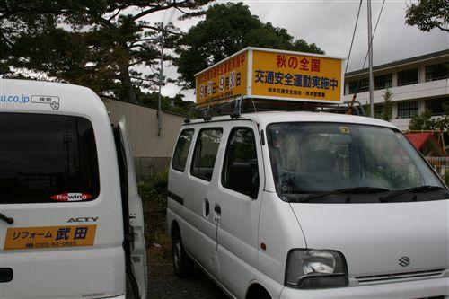 交通安全週間_R.jpg