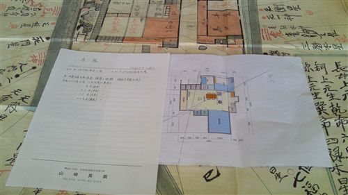 20100529H様明治初期の家相図0_R.jpg
