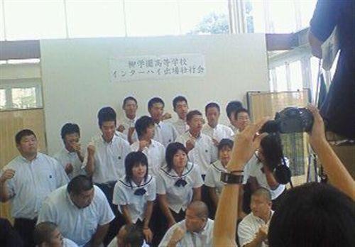 2008柳学園壮行会 006_R.jpg