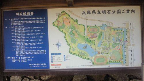 明石城概要_R.jpg
