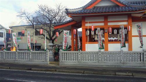 20110110広田蛭子幟_R.jpg