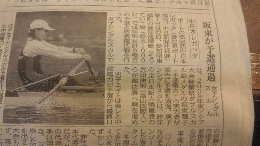201104中日新聞記事_R.jpg