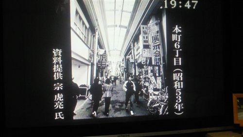 20110429本町商店街_R.jpg