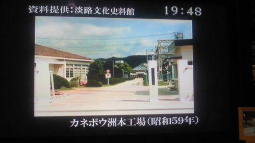 20110429カネボウ写真_R.jpg