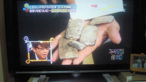 20110516佐渡金山_R.jpg