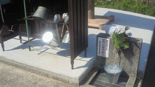20110518新バケツ_R.jpg