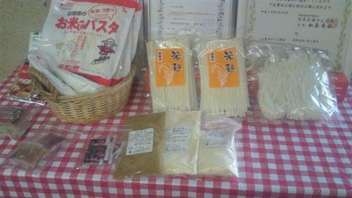 20110526米麺_R.jpg