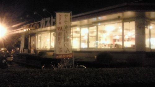 20110704東大宮ガスト_R.jpg