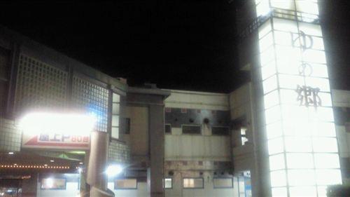 20110704ゆの郷看板_R.jpg