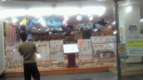 20110704露天オープン_R.jpg