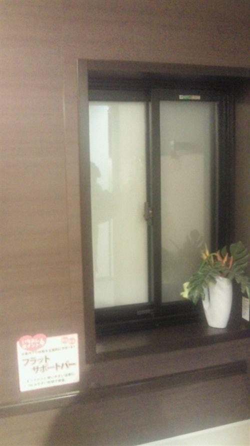 20111105窓サッシ確認_R.jpg