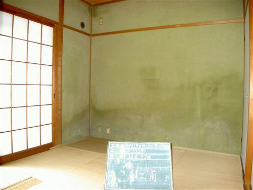 市営住宅修繕 066_R.jpg