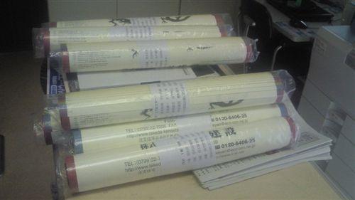 20111225組合せ配布_R.jpg