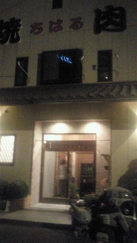 20111226ちはる_R.jpg