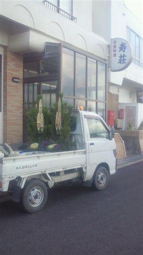 201112門松 (2)_R.jpg