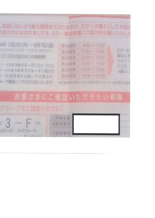 赤書き_R.jpg