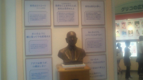20120714江崎像訓示_R.jpg