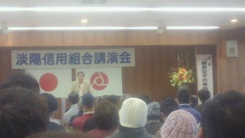 20121116桑原征平講演_R.jpg