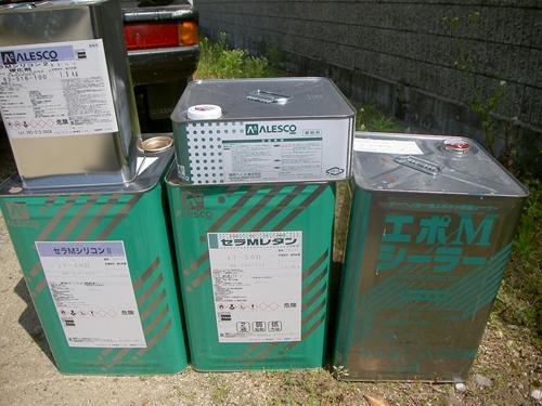 材料シリコン_R.JPG
