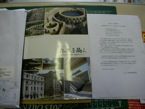 県協会贈物 (2)_R.JPG