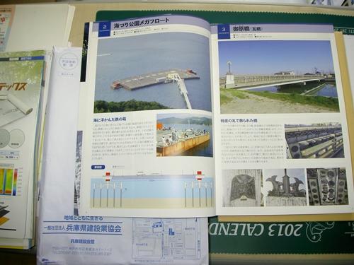 県協会贈物 (4)_R.JPG