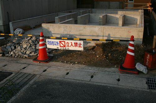 西岡様邸基礎工事完了 002_R.jpg