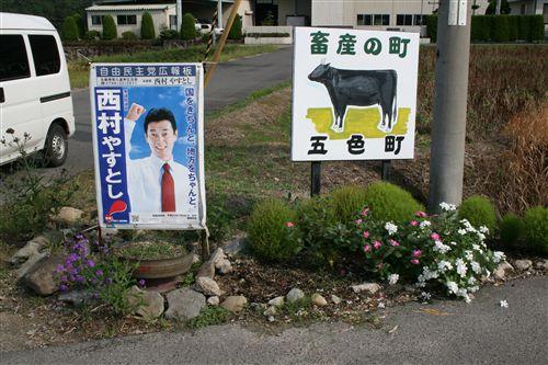 9月14日西村さんポスター 002_R.jpg