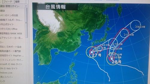 台風27号_R.jpg