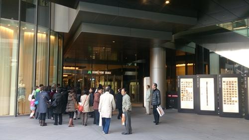 正面グランフロント入口_R.jpg