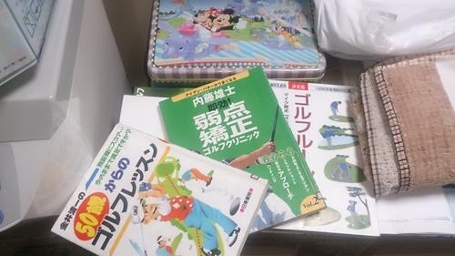 ゴルフ本_R.jpg