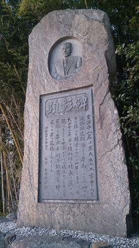 里深氏石碑_R.jpg