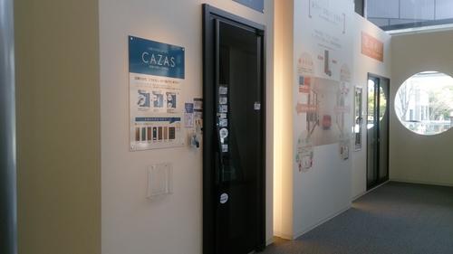 高級ドア展示_R.jpg
