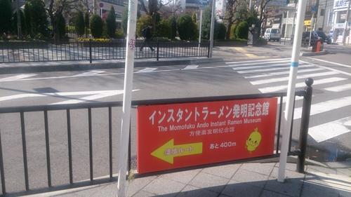 記念館看板_R.jpg