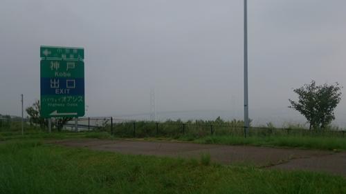 橋、霧_R.jpg