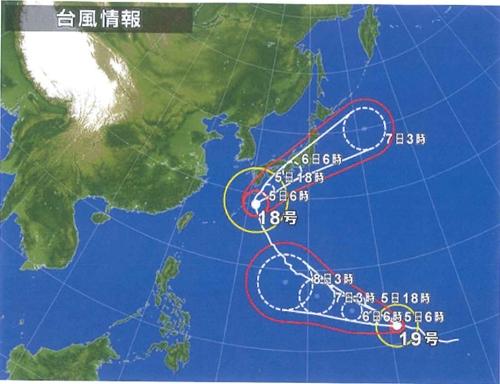 台風18号_R.JPG