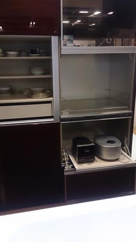 炊飯器収納_R.jpg