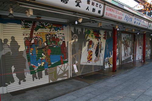 2008全日本新人仲見世看板_R.jpg