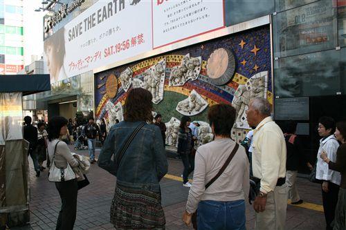2008全日本新人選手権大渋谷ハチ公看板前_R.jpg