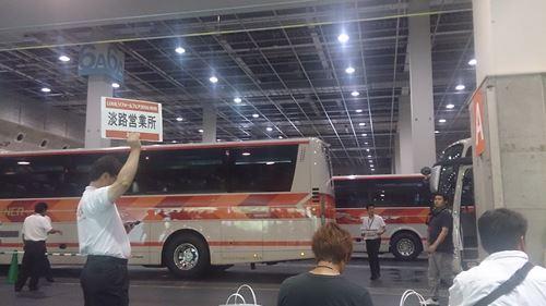 7月バスツアー 、バス待ち.jpg