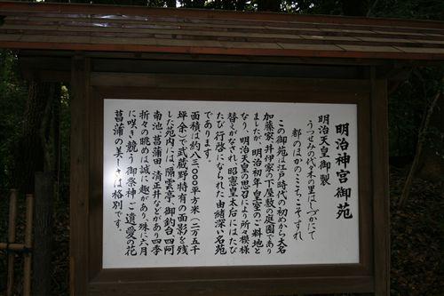 2008全日本新人選手権大会明治神宮看板_R.jpg