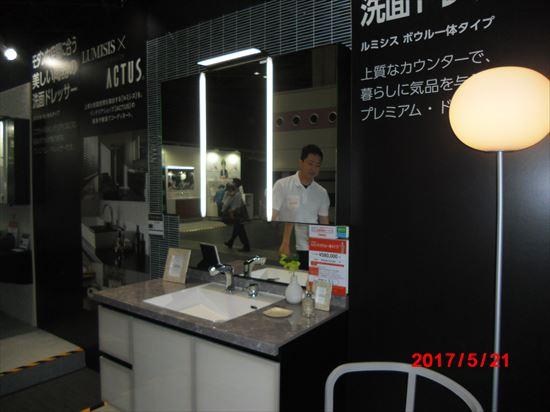 洗面 (1)_R.JPG