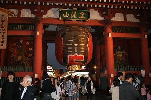 2008全日本新人選手権大会雷門_R.jpg