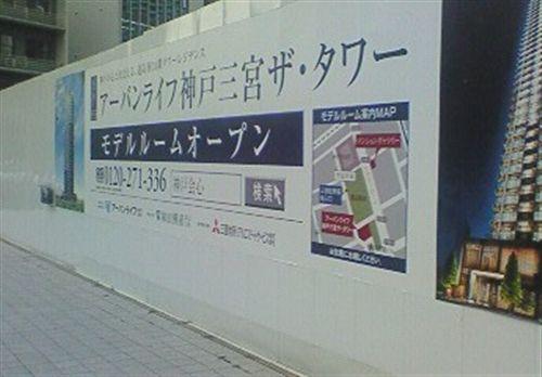 神戸ルミナリエ準備中 001_R.jpg