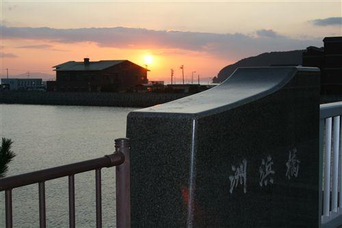 11月29日洲浜橋&朝日 004_R.jpg