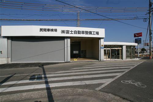 富士自動車完成 019_R.jpg