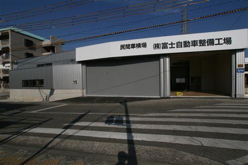 富士自動車完成 022_R.jpg