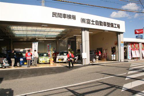富士展示会 011_R.jpg