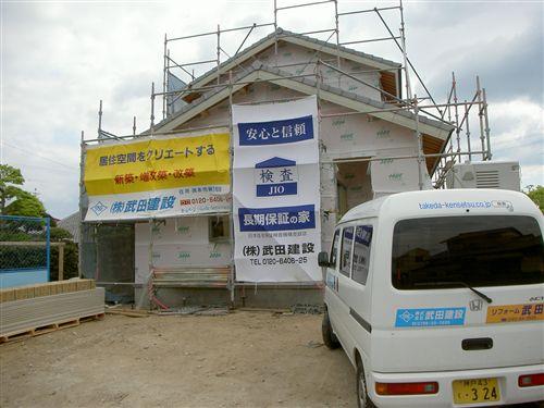 Y邸新築外部 003_R.jpg